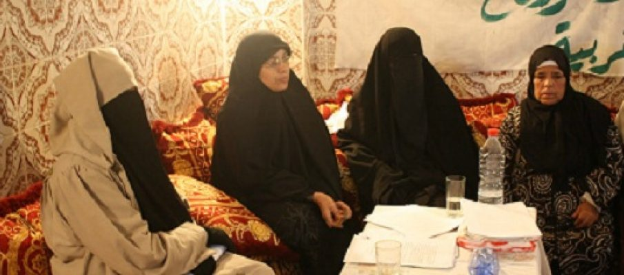Islam e femminino sacro: una relazione nascosta