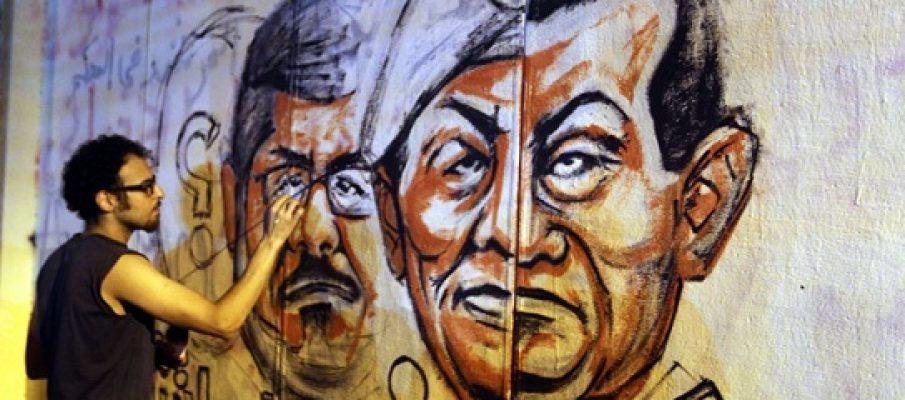 L'Egitto? Come 40 anni fa in Cile