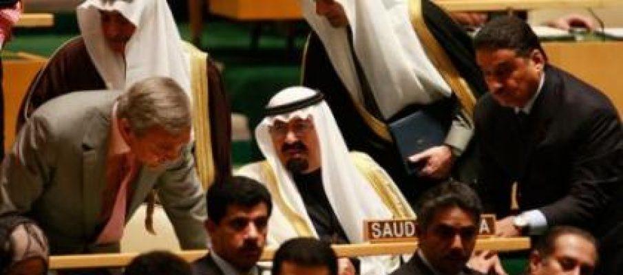 """Usa & Arabia Saudita, fine di un """"amore"""""""