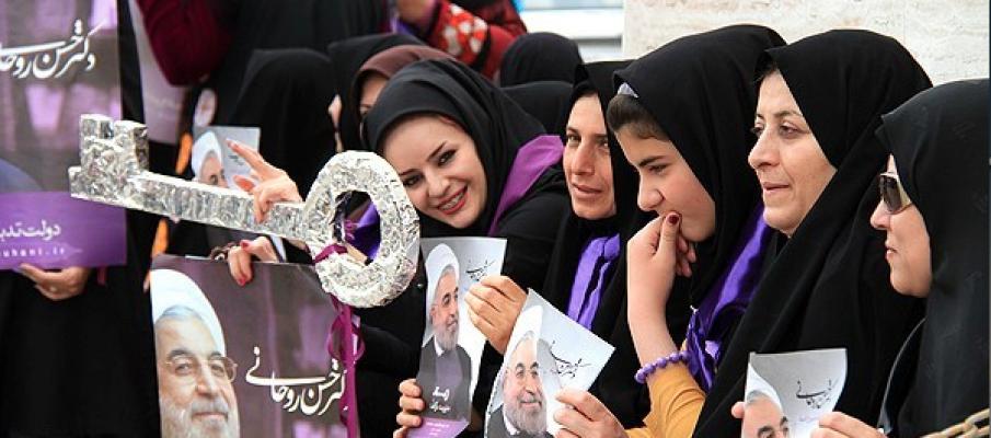 Iran, se Rohani incontra papa Francesco